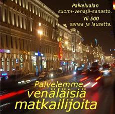 Pvm kansifoto2 p50